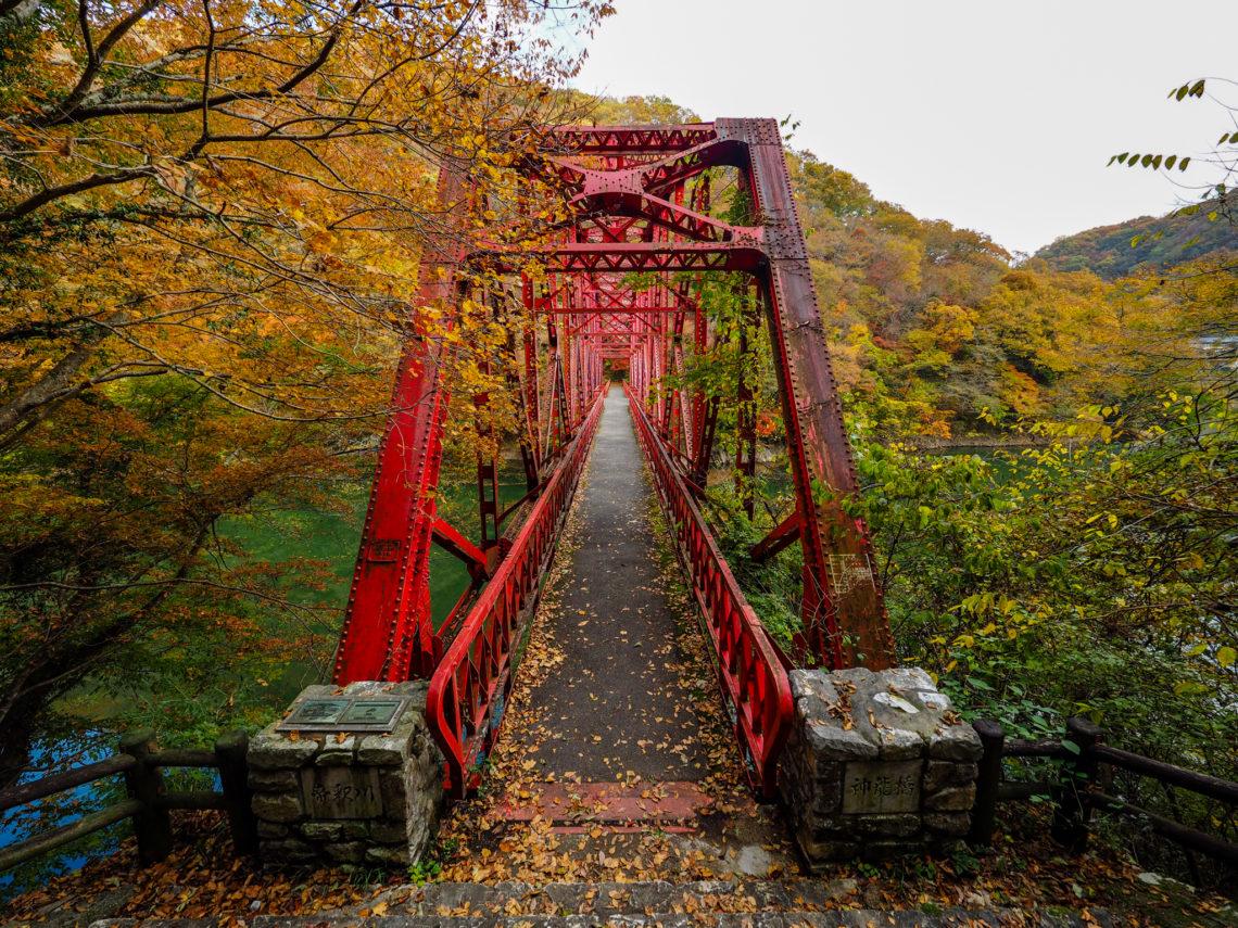 帝釈峡 神龍橋