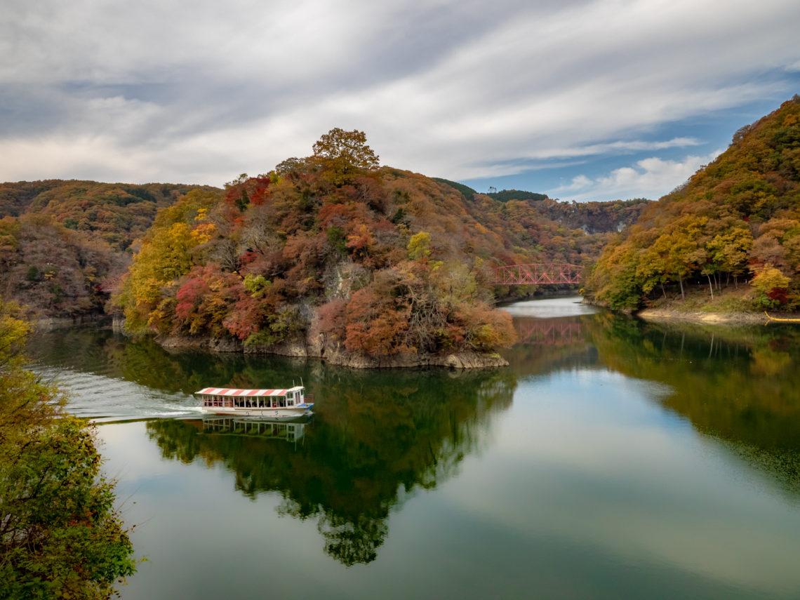 帝釈峡の紅葉